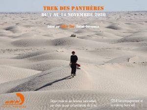Trek des Panthères